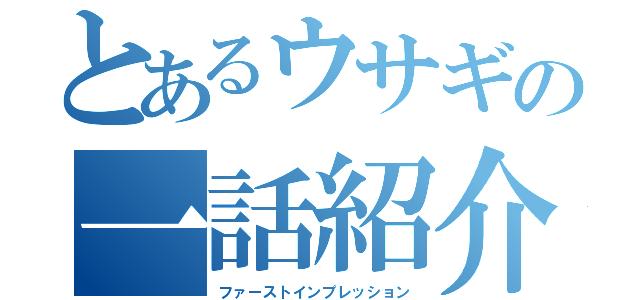 [2018秋]今期のコレ見!面白アニメ![ネタバレ無し]